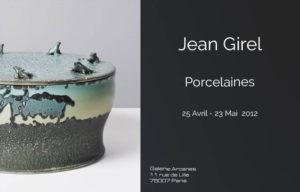 2012-05- Collaboration avec Maison Gérard NY. Jean Girel. Porcelaines - Boite grenouilles_ Galerie Arcanes l Arts Décoratifs XXe - Art Contemporain Paris copie
