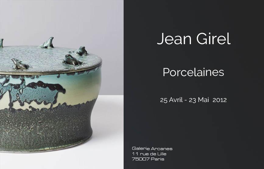 2012-05- Collaboration avec Maison Gérard NY. Jean Girel. Porcelaines - Boite grenouilles_ Galerie Arcanes l Arts Décoratifs XXe - Art Contemporain Paris copie,