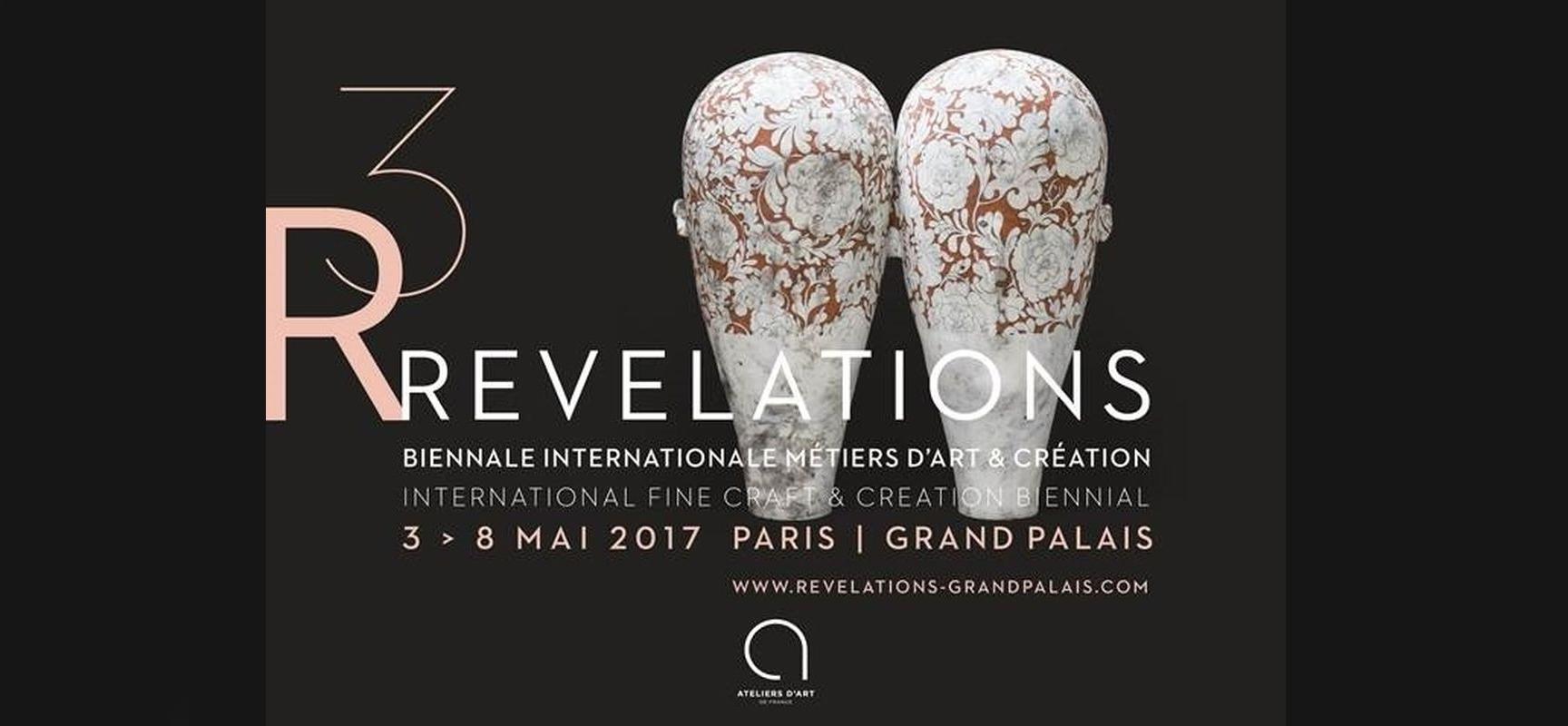 SITE - Salon Révélations 2017_ Galerie Arcanes l Arts Décoratifs XXe - Art Contemporain Paris,