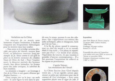 01-2005.Revue ceram et verre. Jean Girel - 3_ Galerie Arcanes l Arts Décoratifs XXe - Art Contemporain Paris